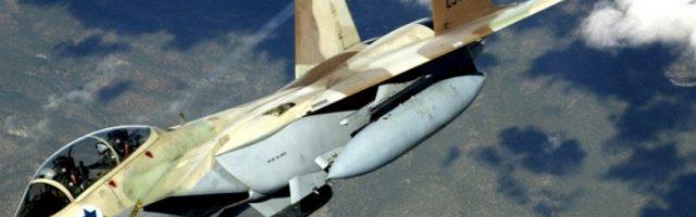 Israeli Warplanes Launch New Airstrikes on Damascus