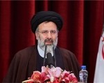 Ebrahim Raisi to be appointed as new Judiciary chief