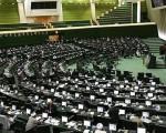 Iran parliament passes budget outlines